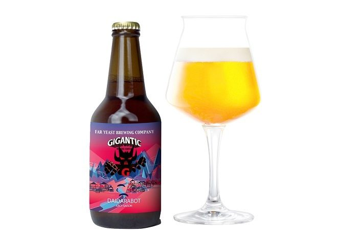DAIDARABOT Far Yeast Brewing Gigantic Brewing Company クラフトビール コラボ 限定 Juicysaison ボトル