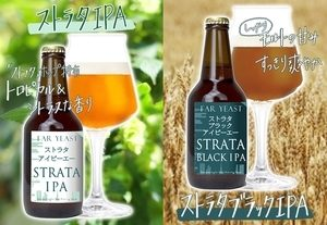 ストラタIPA Far yeast
